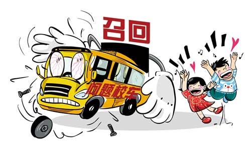 动漫 卡通 漫画 设计 矢量 矢量图 素材 头像 500_291