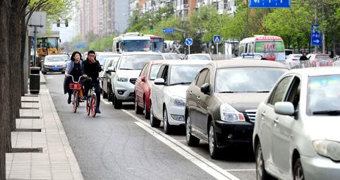 机动车�y`�K�>yJ���n�_《北京市机动车停车条例》发布
