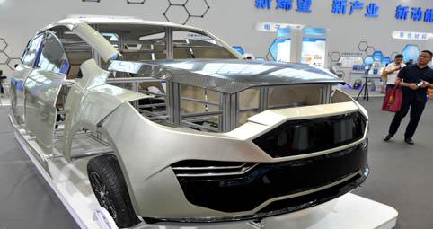 碳纤维车身亮相福州海峡项目成果交易会